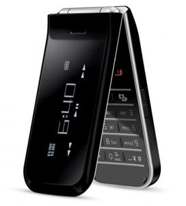 Nokia 7205 Intrigue