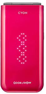 LG KH3900